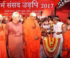 Dharm Samsad Udupi - 2017