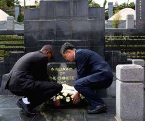 RWANDA RULINDO CHINA FALLEN AID WORKERS MOURNING