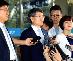 Inter-Korean forestry talks