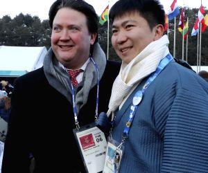 U.S. envoy at PyeongChang Olympics