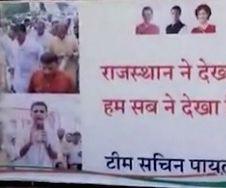 Sachin Pilot opens poster war as 'turncoats' call meeting