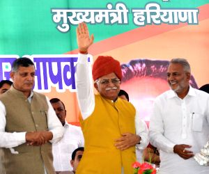 Haryana CM during a public meeting