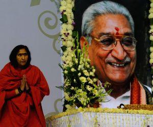 Condolence meet of Ashok Singhal