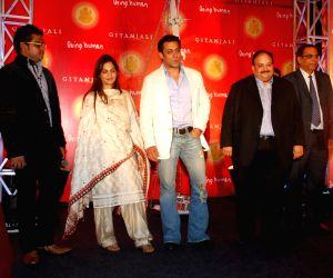 Salman Khan Being Human Coin launch.
