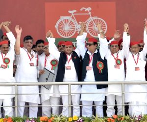 SP's 8th state convention - Akhilesh Yadav