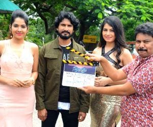 Samudrudu Movie Opening - Stills