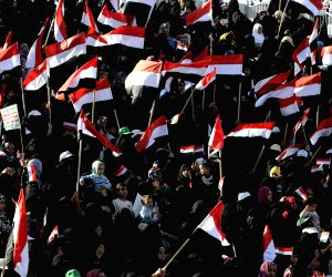 YEMEN SANAA HOUTHI GROUP SUPPORTERS CELEBRATION