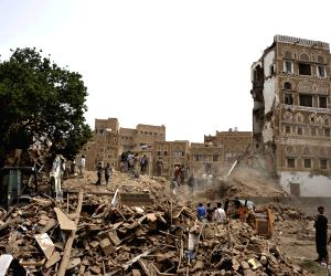 YEMEN SANAA OLD CITY AIR STRIKES