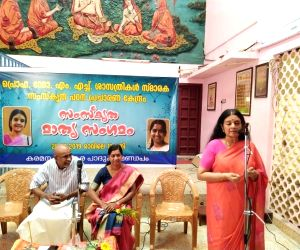 Sanskrit set to become lingua franca of this Thiruvananthapuram locality