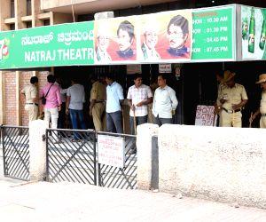 Kannada movies banned in Tamil Nadu