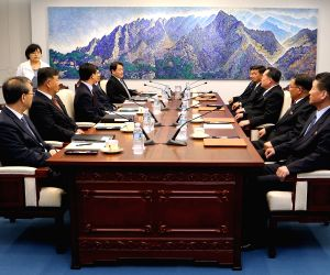 SOUTH KOREA DPRK PANMUNJOM HIGH LEVEL TALKS