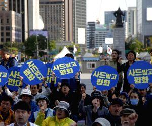 SOUTH KOREA SEOUL THAAD DELAY