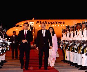 MALAYSIA ASEAN SUMMIT ARRIVAL