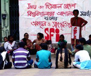 SFI demonstration