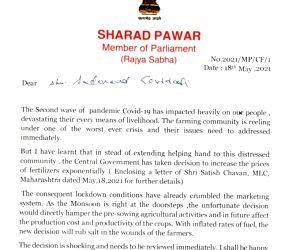 Free Photo: Sharad Pawar writes to Sadananda Gowda to roll back the price rise of fertilizers