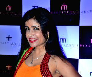 Launch of Beautypolis
