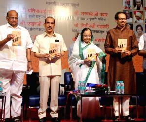 Shiv Sena leader Manohar Joshi with Former President Pratibha Patil, Union Minister Nitin Gadkari, Shiv Sena chief Uddhav Thackeray, Congress leader D. Y. Patil and others at the launch of ...