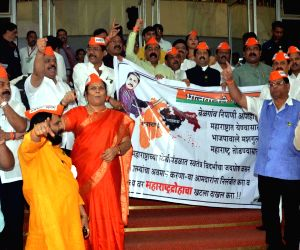 Protest against creation of a separate Vidarbha state