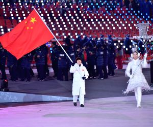 Olympic champion Zhou Yang to become ISU Athletes Commission member
