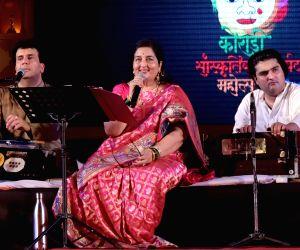 Koradi Mahotsav - Anuradha Paudwal