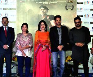"Raat Jashan Di"" music track launched"
