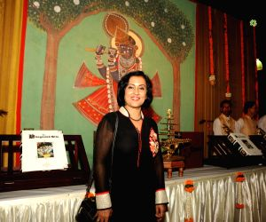 Launch of signature edition of Bhagvad Gita