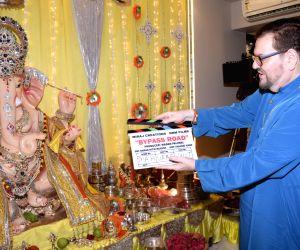 "Ganesh Chaturthi - Nitin Mukesh, Neil Nitin Mukesh at the 'mahurat' of ""Bypass Road"