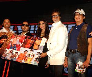 Music launch of film Balwinder Singh Famous Ho Gaya