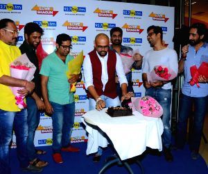 Music launch of film Love Shagun