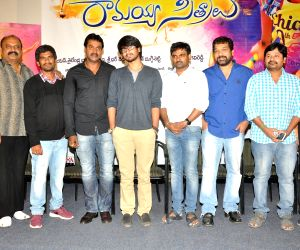 : (081215) Sitamma andalu Ramaiah Sitralu Movie teaser launch