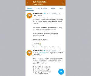 Twitter blocks K'taka BJP account