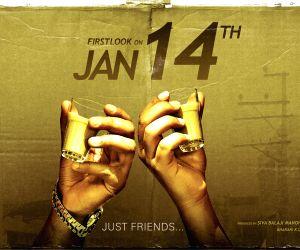 Snehamera jeevitham teaser poster