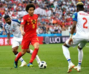 2018 team better than previous World Cup edition: Belgium's Witsel