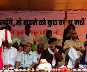 Swaraj Samvad demonstration at Jantar Mantar