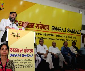 Yogendra Yadav during Swaraj Sankalp