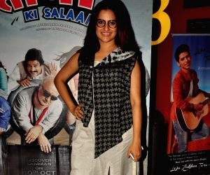 Special screening of film Ekkees Toppon ki Salaami