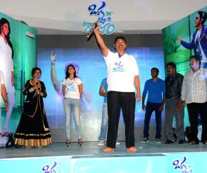 Song launch of Telugu film Oka Laila Kosam