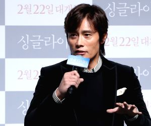 : (160117) S. Korean actor Lee Byung-hun