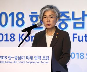 S. Korea-LAC forum