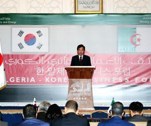 S. Korea-Algeria biz forum