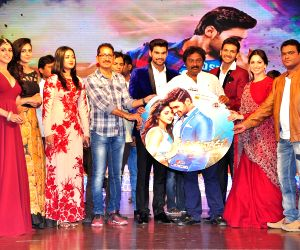 Speedunnodu Movie audio Launch