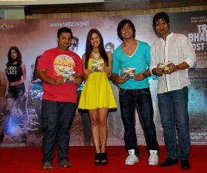 Music launch of film Trip to Bhangarh