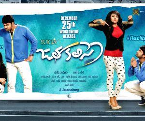 : (291115) Hyderabad: Still of Telugu film Jatakalisey