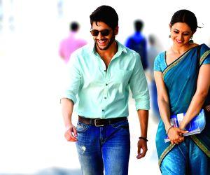 Still of Telugu film Rarandoi Veduka Chuddam