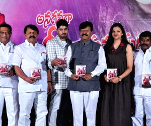 "Audio launch of film ""Anaganaga O Rajakumarudu"