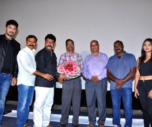 "Audio launch of film ""Anuvamshikatha"