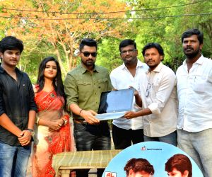 "Audio launch of film ""Bangari Balaraju"