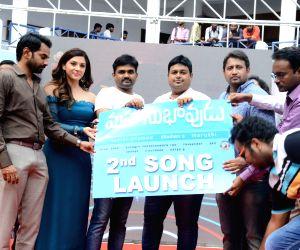 Mahnubhavudu 2nd Song Launch - Stills