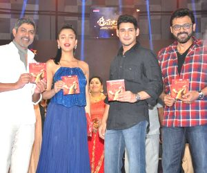 Srimanthudu audio launch - stills