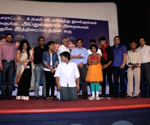 puthiyathor ulagam seivom Critic reviews for the latest tamil drama movie puthiyathor ulagam seivom released in 2014 on bookmyshow.